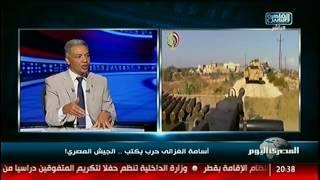 أسامة الغزالى يكتب ..حرب الجيش المصرى!