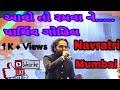 Aavo to Ramvane Garbe Ghumva Ne Live Performance by Parthiv Gohil at Rangilo Re exclusive Whatsapp Status Video Download Free