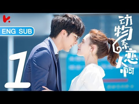 eng-sub-|-《tree-in-the-river》-ep01---starring:-mike-he,gillian-chung,ray-chang,sonia-sui