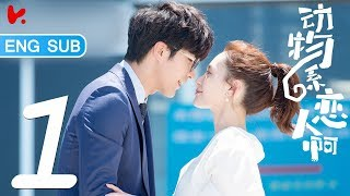 ENG SUB | 《Tree In The River》 EP01-- Starring: Mike He,Gillian Chung,Ray Chang,Sonia Sui