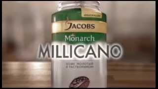 (2014) Jacobs Monarch (MILLICANO) - кофе молотый в растворимом