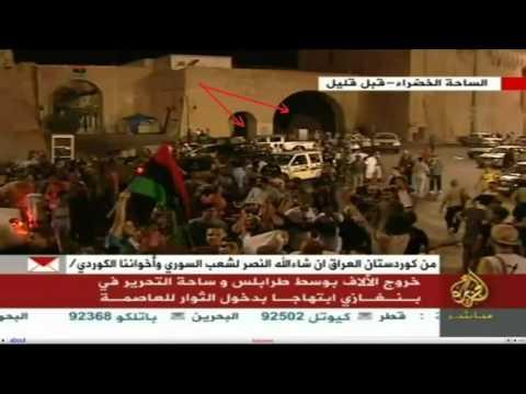 Real and Fake Tripoli Green Square - Mensonges des Médias