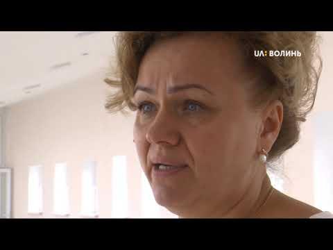 UA: ВОЛИНЬ: У перинатальному центрі готуються до відкриття