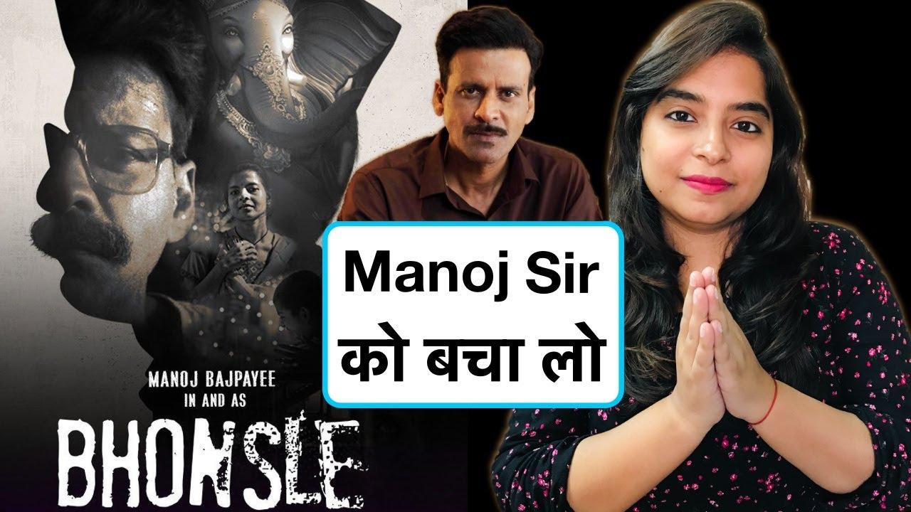 Bhonsle Movie REVIEW | Deeksha Sharma