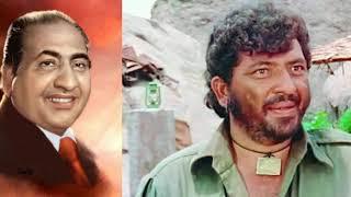 Rafi sings for Amjad Khan | Mohammad Rafi songs | Amjad Khan Songs | अमजद खान के गाने