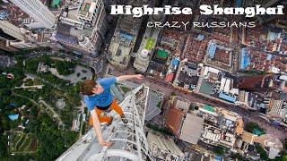 Highrise Shanghai (Crazy Selfie)