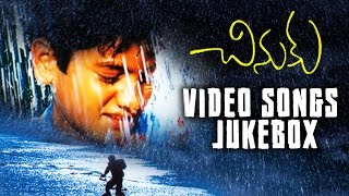 Chinuku Movie Video Songs Jukebox  || L.B.Sriram, Jayalalitha || MovieTimecinema