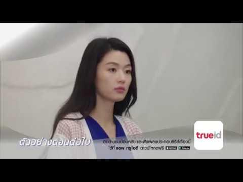 ย้อนหลัง ตัวอย่าง เงือกสาวตัวร้ายกับนายต้มตุ๋น Legend of The Blue Sea [Episode 20 - Official by True4U]