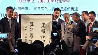 The Chinese diaspora - having the knack to strive anywhere, says Tun M