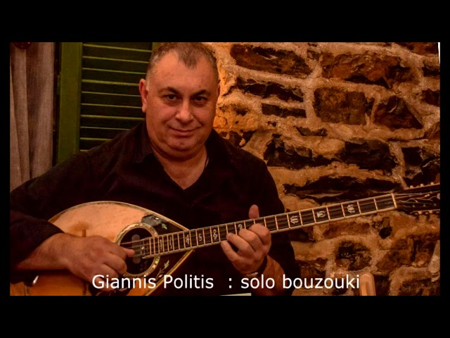 MISIRLOU Jazz version with bouzouki solos by Giannis Politis