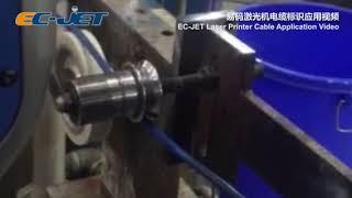 Alfakod EC JET Laser Printer Kablo Kodlama Uygulaması