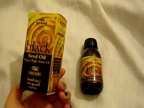 IMANPRODUCTS COM VIRGIN BLACK SEED OIL MIRACLE CURE