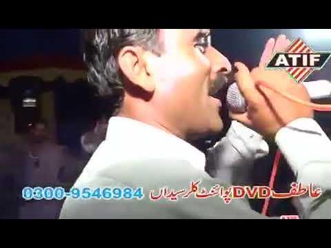 Pothwari Sher raja Nadeem raja mohsin, Lass Paghwara