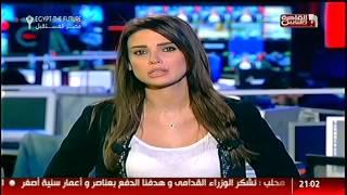 من هو اللواء مجدى عبد الغفار وزير الداخلية الجديد فى نشرة التاسعة على #القاهرة_والناس