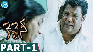 Captain Full Movie Part 1 ||  Vijayakanth, Ramki, Sheryl Brindo || Kalaimani || Sabesh Murali