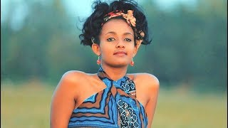 Addis Negash - Yene Funga | የኔ ፉንጋ - New Ethiopian Music 2018 (Official Video)