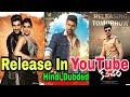 Bellamkonda Srinivas 2019 Upcoming Hindi Dubded Movies, Confirm News