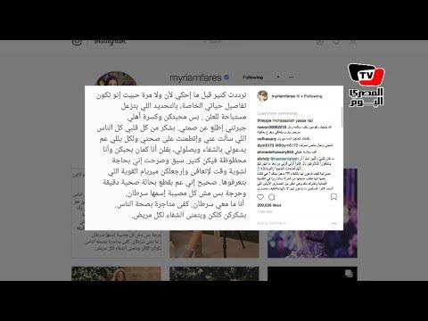 3 فنانين أعلنوا عن مرضهم في 4 أيام فقط.. أحدهم حضر تصوير «ذا فويس» على كرسي متحرك  - 19:22-2018 / 8 / 11