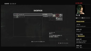 #29[BIOHAZARD RE:2]Z Version THE GHOST SURVIVERS (No Way Out)にチャレンジします