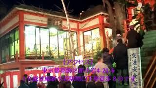 雅楽で初詣 於玉稲荷神社