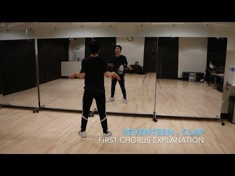 [Eclipse] SEVENTEEN(세븐틴) - 박수(CLAP) Full Dance Tutorial