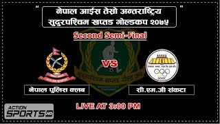 Nepal Police Club VS C.M.G Sankata  ||  2ND SEMI-FINAL || Action Sports