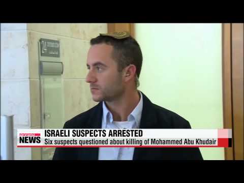 Suspects held over Palestinian Mohammad Abu Khdair murder