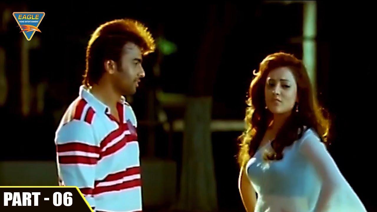 Akeyla Mahanayak Hindi Movie   Part 06/13   Nata Rohit, Nisha Agarwal, Prakash Raj  EagleHindiMovies