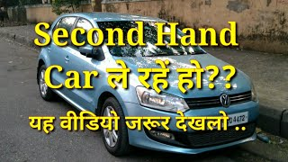 how to check second hand car