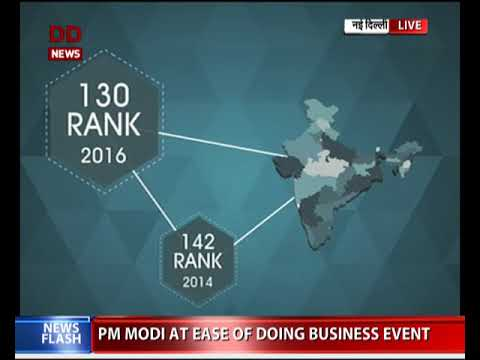PM Modi at Ease of Doing Business event  | 04/11/2017