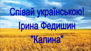 Запись песни в подарок на свадьбу, юбилей, корпоратив Полтава 050 708 60 28