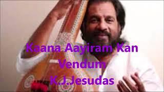 Kaana Aayiram Kan Vendum #KaanaAayiramKanVendum #Jesudas #Tamildivotionalsong