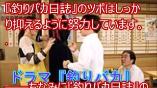 ドラマ版『釣りバカ』スーさん役 ダメ元で西田敏行に依頼 国民的シリー...