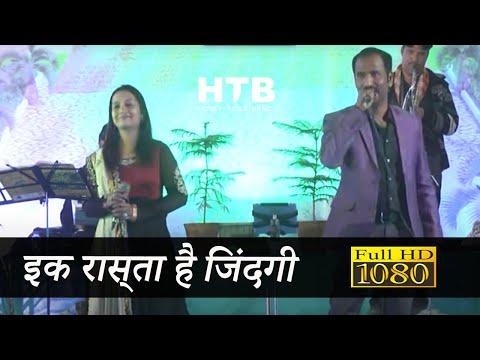 Ek Raasta Hai Zindagi Jo Tham | Mayur Soni | Kaala Patthar | Kishore Kumar | Amitabh bachhan |