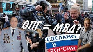 """ОПГ в МВД: """"... я больше уважаю проституток"""". Исповедь полицейского. Ингушетия. Будут давить?"""