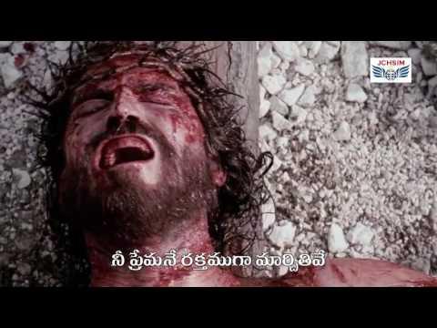 Letha Mokkala (లేత మొక్కలా) Cross & Resurrection Song by Manoj David || Jesus Telugu Songs ||