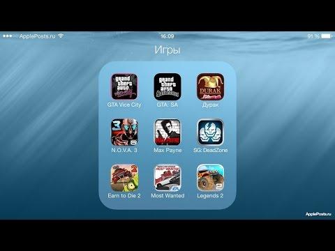 Мини игры для PC скачать мини игры