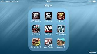 Как платные игры качать бесплатно на IOS (РАБОТАЕТ! 100%)