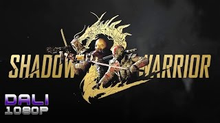Shadow Warrior 2 PC Gameplay 1080p 60fps