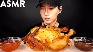 ASMR WHOLE ROTISSERIE CHICKEN MUKBANG (No Talking) EATING SOUN…