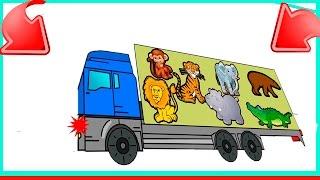 Учим животных. Мультики про машинки. Развивающее видео для деток до 3х лет. Дикие животные.