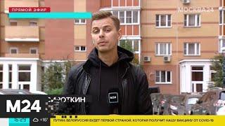 Стало известно, когда в Москве включат отопление - Москва 24