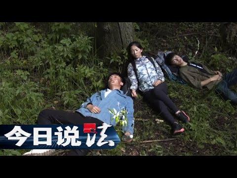 《今日说法》 20171007 乡村警察故事 | CCTV