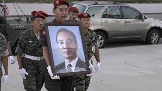 Lễ Tưởng Niệm Cố Tổng Thống VNCH Nguyễn Văn Thiệu Tại Tượng Đài Chiến Sĩ Việt-Mỹ 2017 /P1