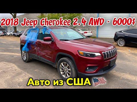 2018 Jeep Cherokee 2.4 Latitude- 6000$. Авто из США 🇺🇸.