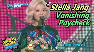 [HOT] Stella Jang - Vanishing Paycheck, 스텔라장 - 월급은 통장을 스칠 뿐 Show Music core 20170506