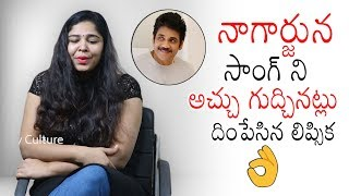 Singer Lipsika Sings Swathi Muthyapu Jallulalo Song | Lipsika Exclusive Interview | Daily Culture