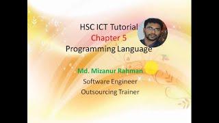 hsc ict video tutorial bangla programming language c part 3
