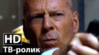 G. I. Joe: Бросок кобры 2 - Телевизионный ролик | HD
