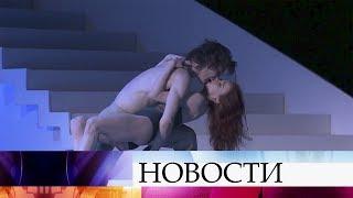 Премьера вНью-Йорке— Большой театр привез вСША балет намузыку Шостаковича «Укрощение строптивой»